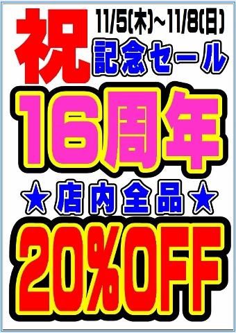 無題 (340x480).jpg