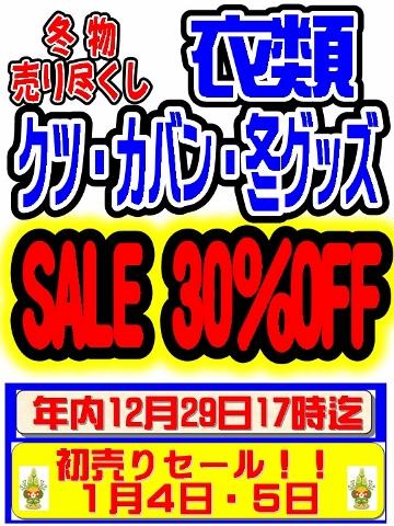 無題 (360x480).jpg