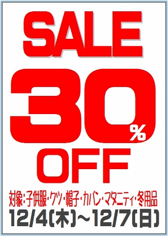 fuyu30 (342x480).jpg