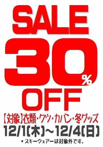 fuyu30% (337x480).jpg