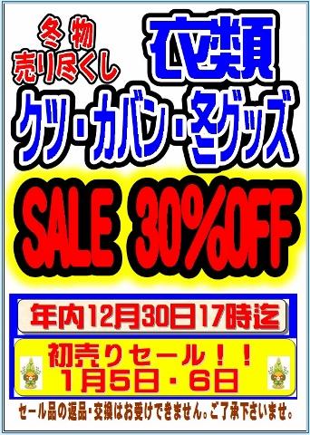 無題 (342x480).jpg